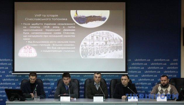 Перейменування Дніпропетровської області на Січеславську: обговорення ініціативи