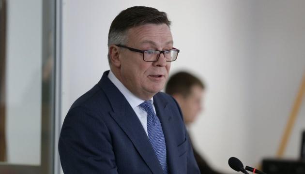 Кожара розповів, чому Янукович відмовився від Угоди про асоціацію