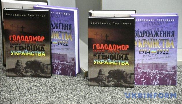 Штучний голод в Україні в 1932-1933 роках.  Причину розкриють сенсаційні документи