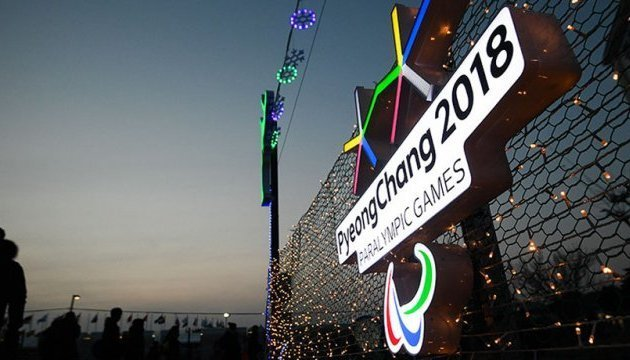 Thirty-three Ukrainian athletes to take part in 2018 Winter Paralympics in PyeongChang