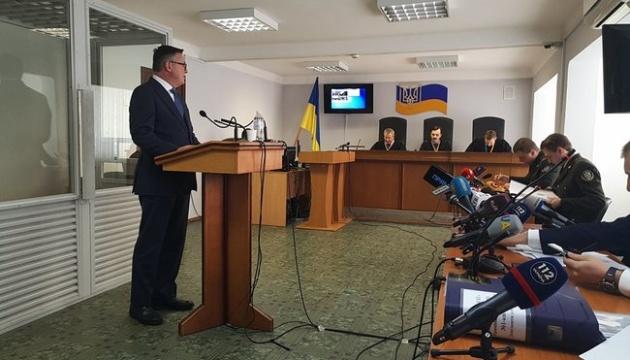 Суд продовжив арешт ексміністра Кожари до 25 серпня