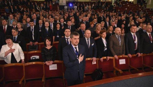 На з'їзді обрали Раду суддів України