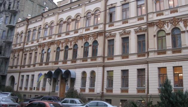 В МКИП удивлены следственными действиями в Музее Революции Достоинства