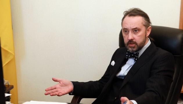 НАЗК просить звільнити суддю КСУ за «погрози французькою» та неетичну поведінку