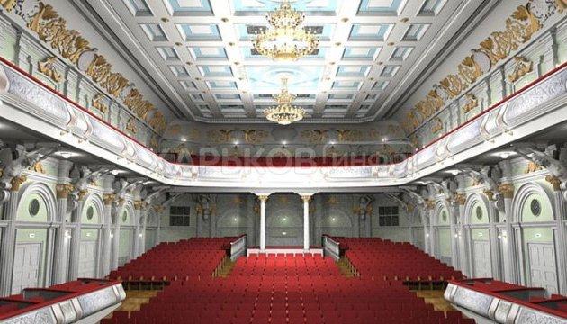 Світлична пообіцяла, що реконструкцію Харківської філармонії завершать за 2 роки