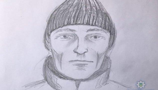 Напад з ножем в урядовому кварталі: поліція розшукує двох підозрюваних