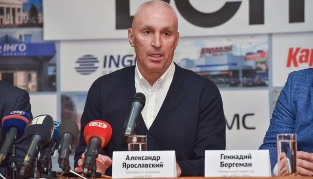Дніпровський металургійний перейшов у власність Ярославського