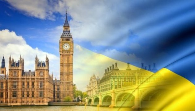 Ukraine, UK to strengthen cooperation in fight against terrorism