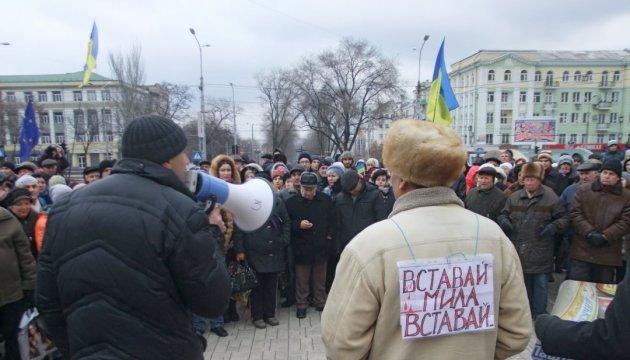 «Люди війну в Донецьк не кликали…»