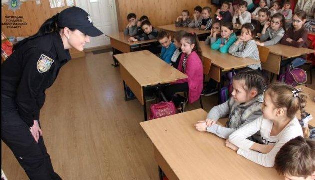 Нацполіція запустила у школах проект з протидії булінгу