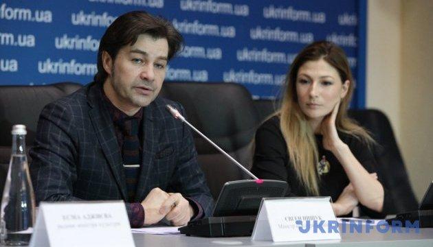 ОРЬНЕК. Надбання кримськотатарського народу включили до Національного переліку елементів нематеріальної культурної спадщини України
