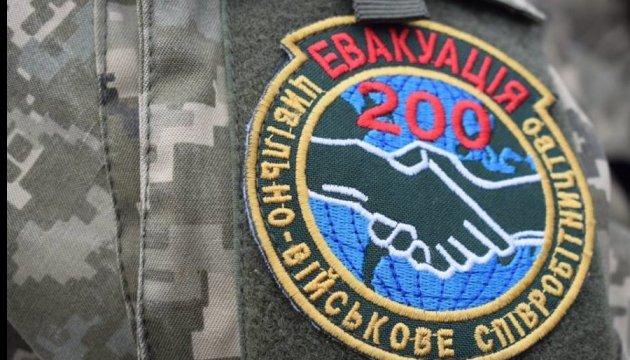 Українські військові передали родичам тіло російського найманця