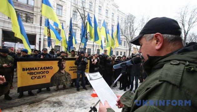 У центрі Києва - акція на підтримку затриманого в Італії нацгвардійця Марківа