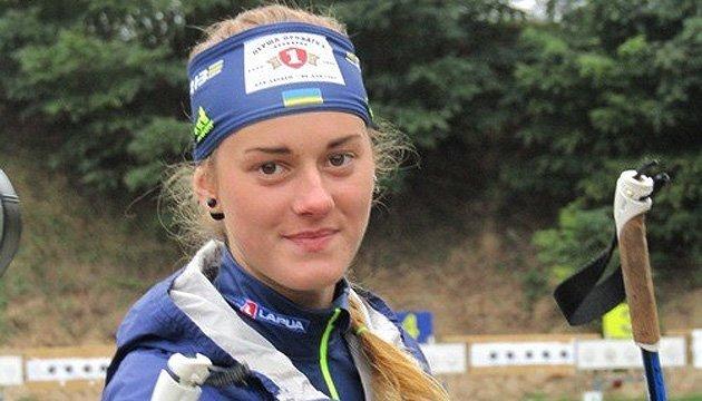 Біатлон: Дмитренко виграла індивідуальну гонку юніорського чемпіонату України