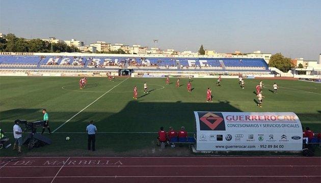 Збірна України з футболу гратиме з Саудівською Аравією в іспанській Марбельї