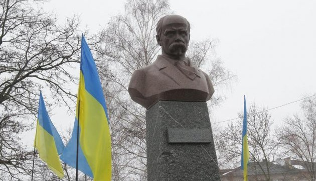 На Дніпропетровщині встановили погруддя Тараса Шевченка