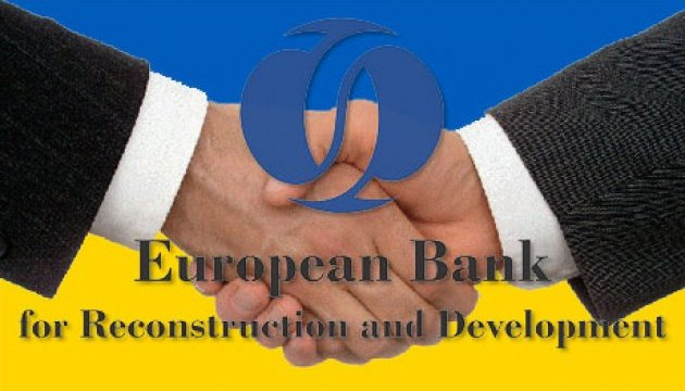 EIB to provide Ukraine with EUR 16.4 million for energy efficiency