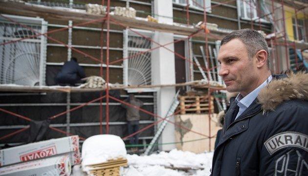 Кличко обіцяє карати підрядників за зрив термінів реконструкції шкіл і дитсадків
