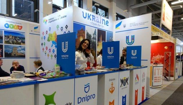 Україна у Берліні просуває свої туристичні можливості