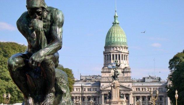 Емігрантка з України розповіла про життя та ціни в Аргентині