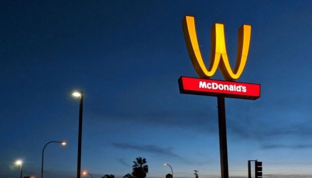McDonald's вперше в історії змінив логотип до 8 березня