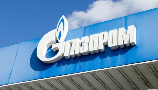 Le ministère de la Justice commence la saisie des actifs de Gazprom en Ukraine
