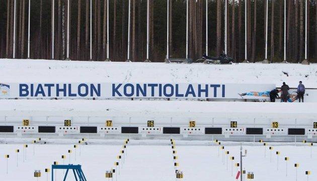 У Контіолахті стартує сьомий етап Кубка світу з біатлону