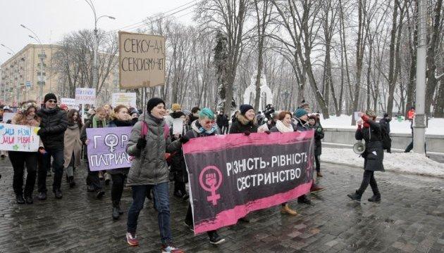 У Харкові марш жіночої солідарності підтримали і чоловіки