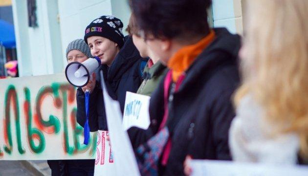 Поліція Ужгорода затримала 6 осіб після маршу за права жінок