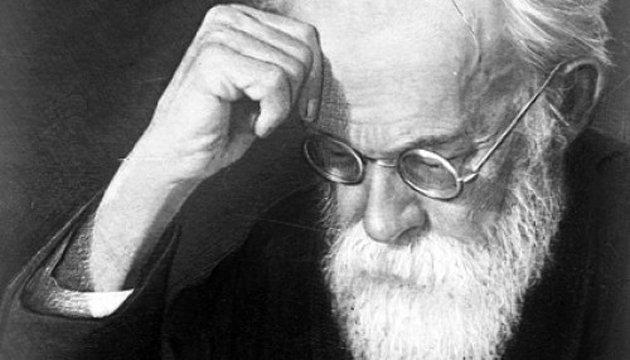 Сьогодні – 155 років від Дня народження академіка Вернадського
