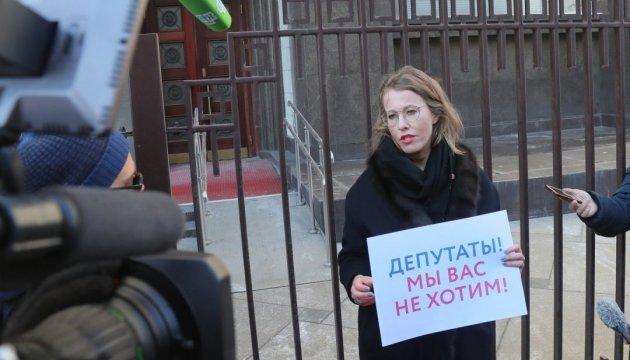 """Собчак 8 марта пикетировала под Думой против домогательств: """"Депутаты, мы вас не хотим"""""""