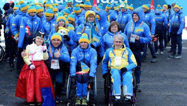 Гройсман призывает болеть за украинскую сборную на Паралимпиаде в Пхенчхане