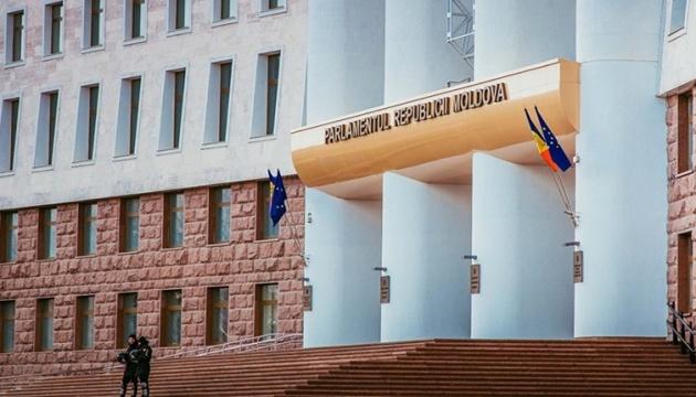 Похищение Чауса: в парламенте Молдовы создали спецкомиссию по расследованию