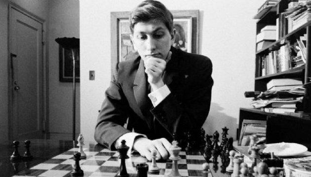 Роберт Фішер: Король шахів та людина-загадка