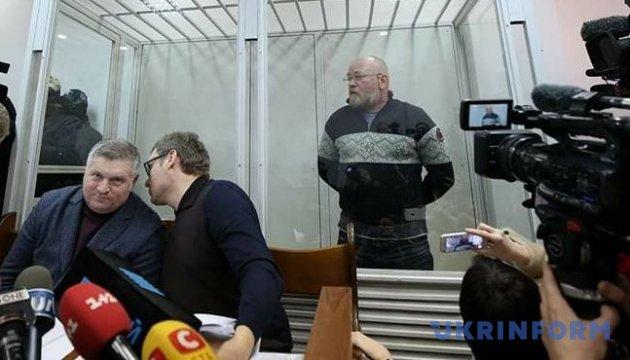 Рубана арештували на два місяці без права застави