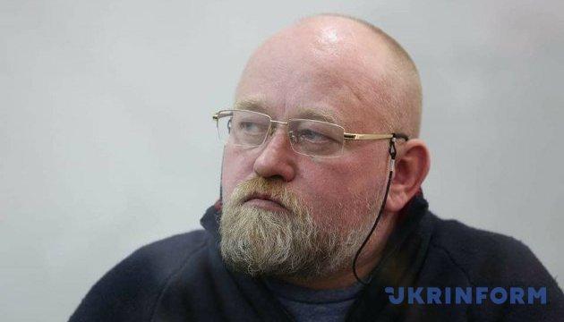 Операція з викриття Рубана тривала майже 10 місяців – МВС