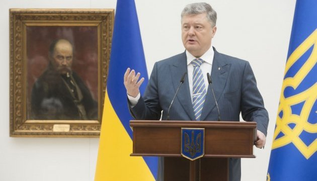 Poroschenko: Schewtschenkos Wort bleibt weiter Halt und Inspiration in unserem Kampf