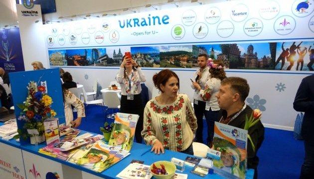 На туристичній виставці у Берліні пройшла українська вечірка