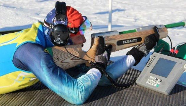 Jeux Paralympiques 2018 : Deux nouvelles médailles pour l'Ukraine