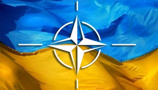 NATO officially recognizes Ukraine's Euro-Atlantic aspirations