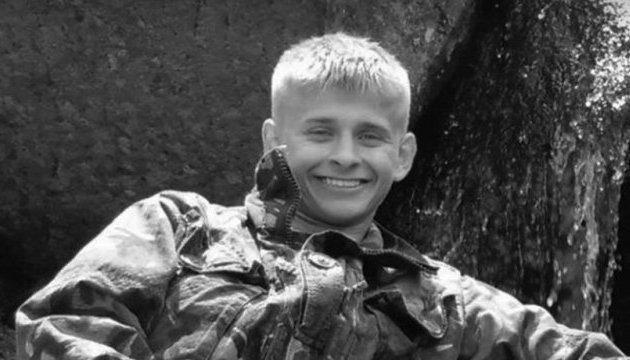 Poltava dit adieu à un militaire de 20 ans tué à Avdiivka