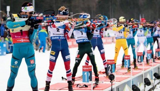 Біатлон: Франція виграла одиночну змішану естафету Кубка світу, українці - четверті