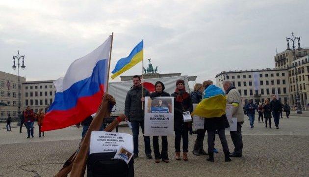 У Берліні пройшла акція на підтримку російського активіста Бахолдіна