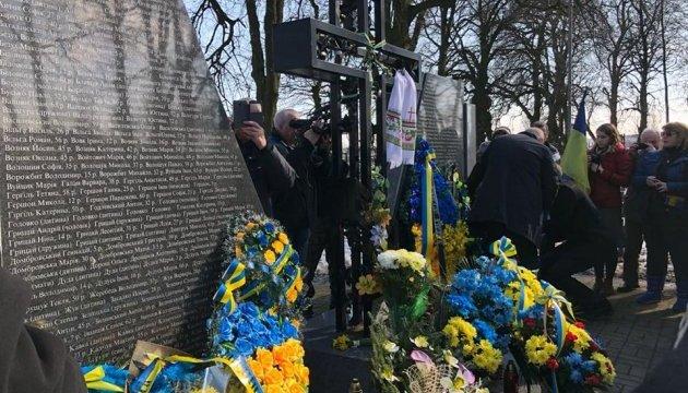 У польському Сагрині вшанували українців, загиблих від рук Армії Крайової