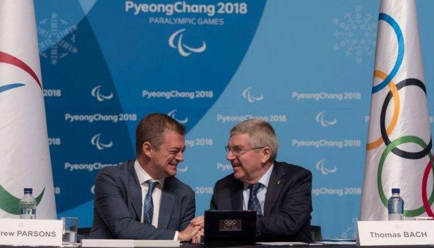 Олімпійці та паралімпійці будуть партнерами щонайменше до 2032 року