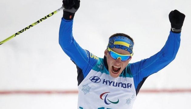 Ihor Reptiukh brings third gold for Ukraine at 2018 Winter Paralympics