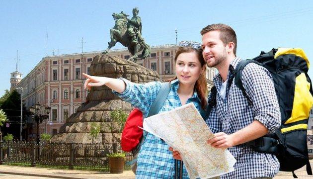 Туристична галузь в Україні 2017 року принесла 1,5% ВВП