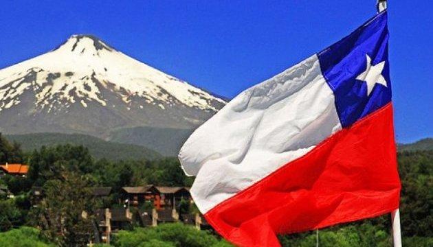 Ucrania abre su Misión  Diplomática en Chile
