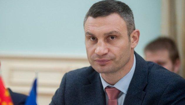 Кличко представить Київ на міжнародній виставці нерухомості MIPIM у Франції