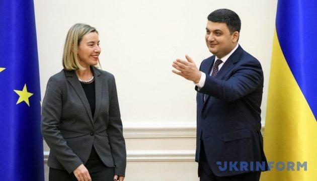 На Раді Асоціації Україна-ЄС головуватимуть Могеріні і Гройсман
